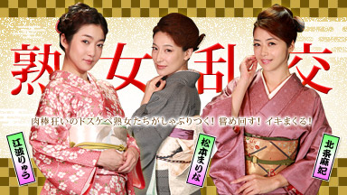 北条麻妃江波流动滨海松本 狂欢Yoshijuku女人百病