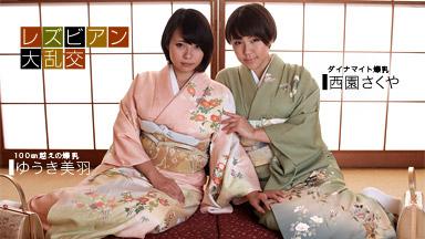 Miwa Yuki Nishizono Sakuya Lesbian gangbang - Miwa Yuki & Nishizono Sakuya -