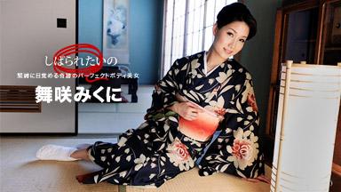 Mikuni Maisaki A kimono beauty of having tied want to do - Perfect body bondage -