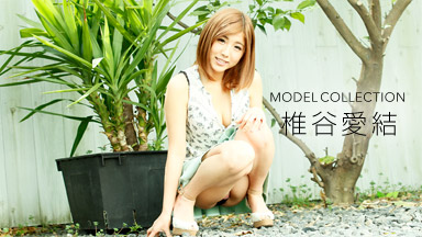 Shiiya Aiyui 模型系列Shiiya Aiyui
