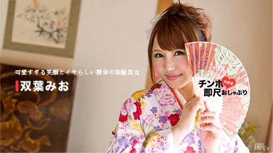 Mio Futaba Penis love kimono beauty - that was an immediate scale pacifier ~ delicious body