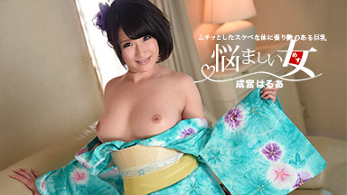 Narumiya Harua Annoying Pies continuously woman of kimono!
