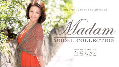 白石みさと 「モデルコレクション マダム 白石みさと」
