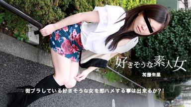 Akari Kato !