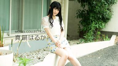 Haruka Manabe Model Collection Haruka Manabe