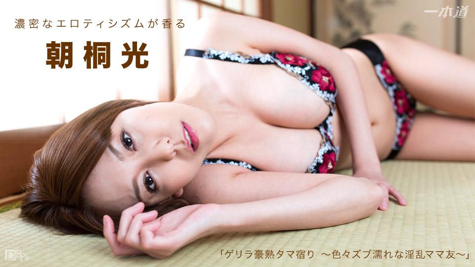 ゲリラ豪熟タマ宿り 〜色々ズブ濡れな淫乱ママ友〜