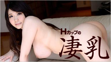 立川理恵 「脱いだらもっと凄いんですぅ」