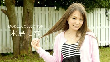 I in Mizushima I on the model collection Mizushima