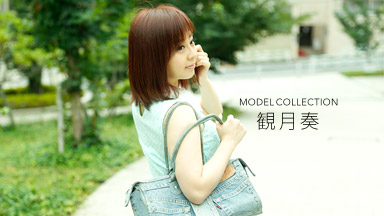 モデルコレクション 観月奏|観月奏[S級女優]<一本道>