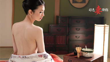 Hatsuki米利亚 淫荡的妻子临54第2部分