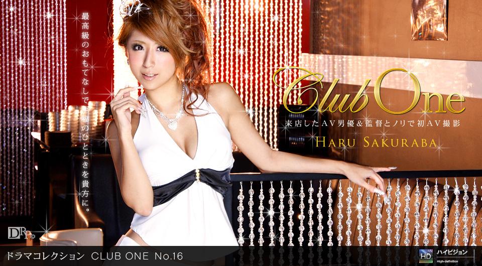 1Pondo 020511_024 Haru Sakuraba CLUB ONE No.16