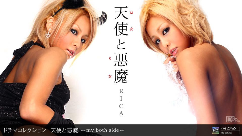 1Pondo 022010_778 天使と悪魔 〜my both side〜 Vol.1