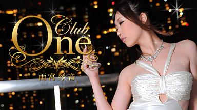 雨宮琴音 「CLUB ONE No.19」