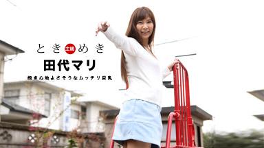 Tashiro Mali Tokimeki ~ Body of comfort seems to plump Big ~