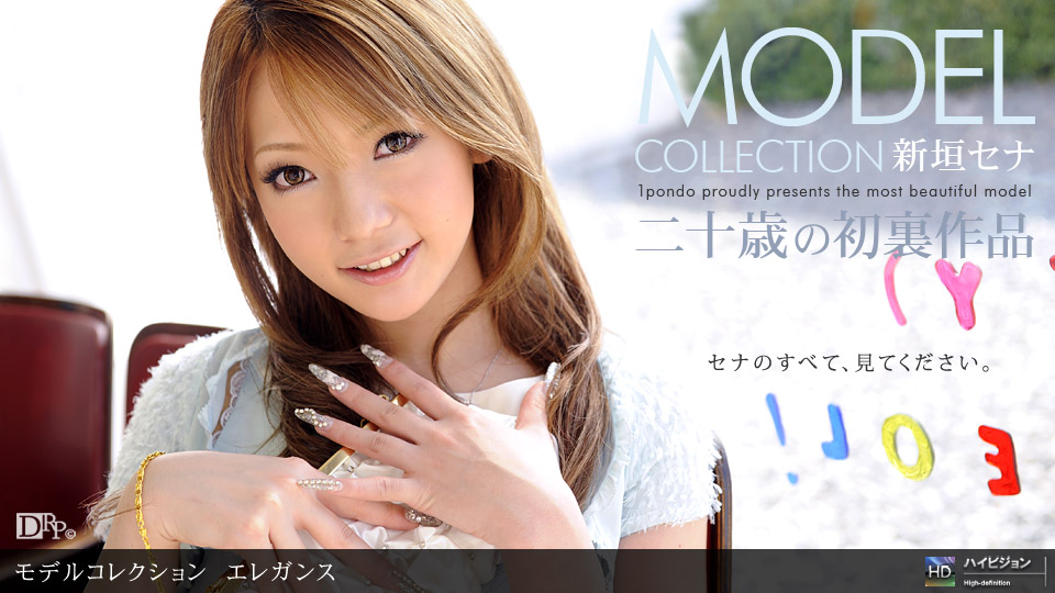 Model Collection select...88 エレガンス