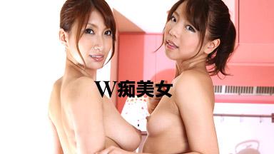 Mizuki Yume Shizukutsuki thing Do Masu breath Which of your mouth?