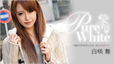白咲舞 「Pure White 2 〜そして3Pへ〜」