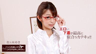 Yuki Sasaki ~