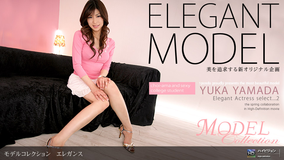 Model Collection select...2 エレガンス