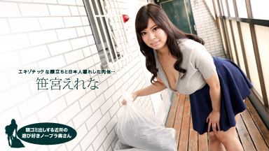 SasaMiya Elena Morning favorite neighborhood of play to put out garbage no bra wife SasaMiya Elena