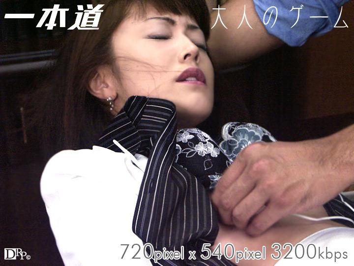 大人のゲーム第2話〜陵辱の社長室〜