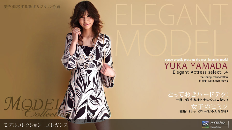 Model Collection select...4 エレガンス