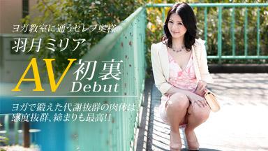 Hatsuki米利亚 模型系列夫人Hatsuki收放自如