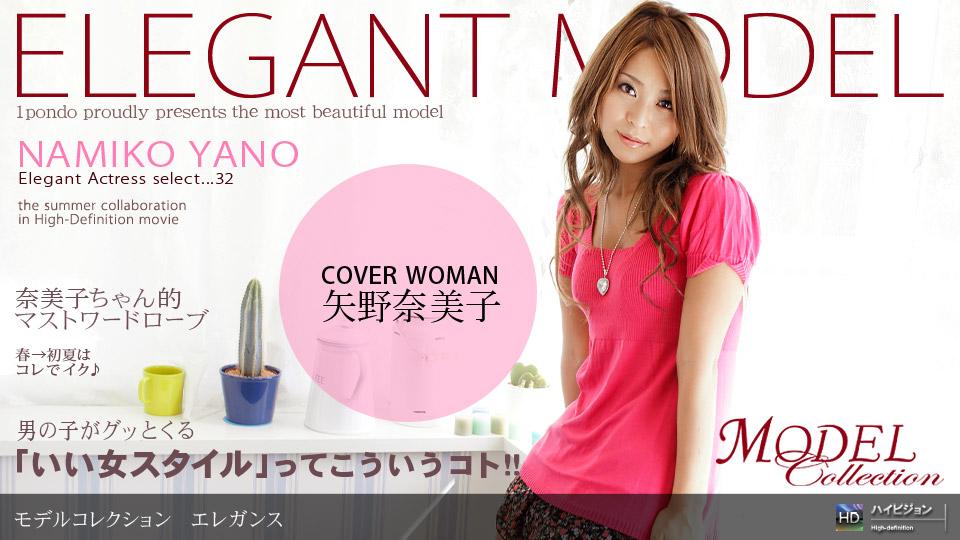 1Pondo 061408_362 Model Collection select…32 エレガンス