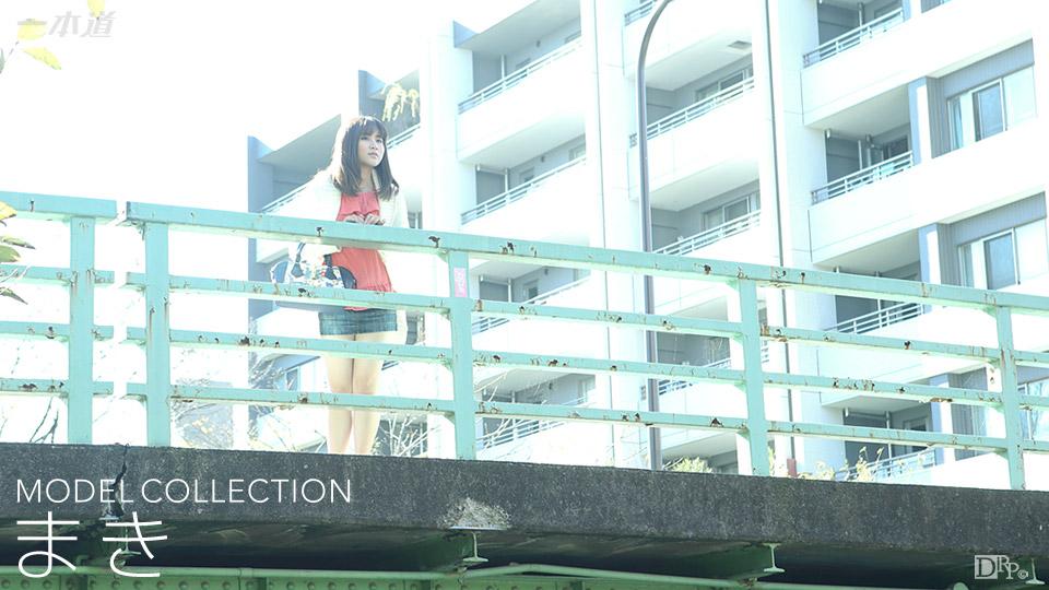 1Pondo 061716_319 モデルコレクション 宮沢まき