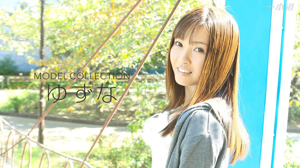 1pondo 061716_321 Yuzuna Oshima