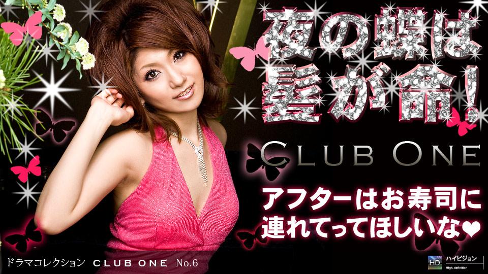 1Pondo 062009_612 CLUB ONE No.6