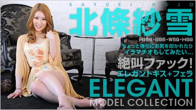 Hojo Shayuki