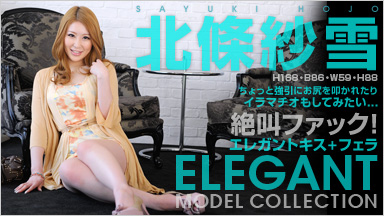 "北条Shayuki ""模型系列雅北条Shayuki"""