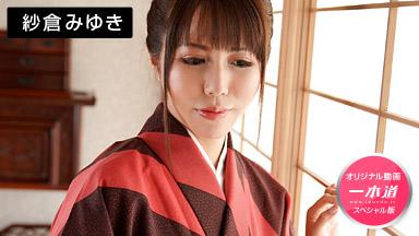 Miyuki Sakura Miyuki Sakura-Miyuki Sakura Special Edition-