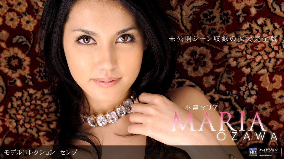 1Pondo 063009_618 Maria Ozawa Model Collection select…68 セレブ 拡大完全版