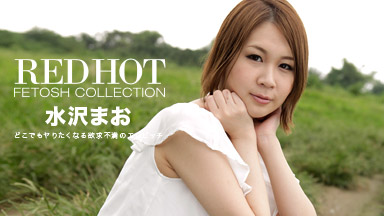 Mao Mizusawa Red Hot Fetish Collection 113 Part 1