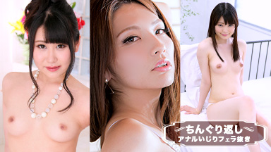 Yonekura Chinguri Return Anal Playing Blow Special 16 ~ Women Who Blame Chinketsu At The Same Time ~