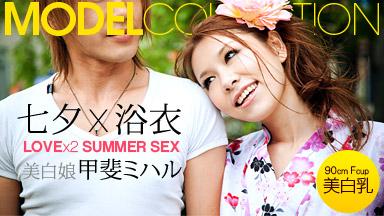 甲斐ミハル 「Model Collection select...92 浴衣」