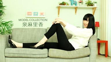 一本道|モデルコレクション 泉麻里香|泉麻里香|S級女優