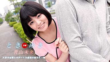 Mirai Aoyama Crush ~ Today is turn blame is OMiku ~