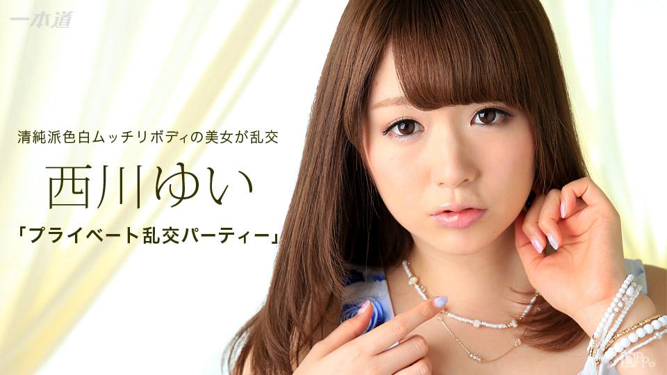 1Pondo 073016_350 – Yui Nishikawa
