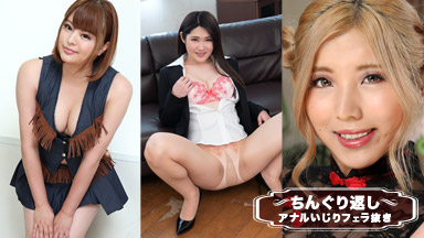 Miku Aoyama Ching back anal messing around without blowjob Special 18 ~ Women who know all about anal points ~