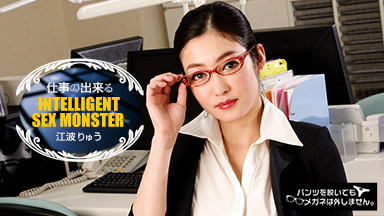 Ryu Eba ~ Woman that can work Seiyoku strong ~
