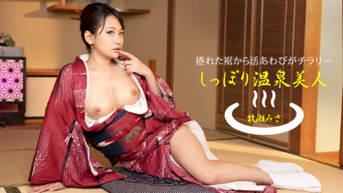 Misa Makise Misa Makise, a beautiful hot spring beauty