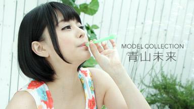 Mirai Aoyama Model Collection Aoyama future