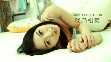 Saki 乃柑 greens Model Collection Saki 乃柑 greens