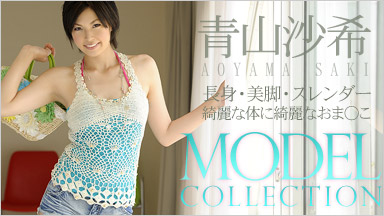 青山沙希 「モデルコレクション フェチ 青山沙希」
