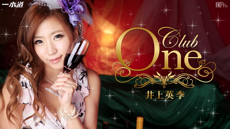 1Pondo 081414_862 CLUB ONE 井上英李