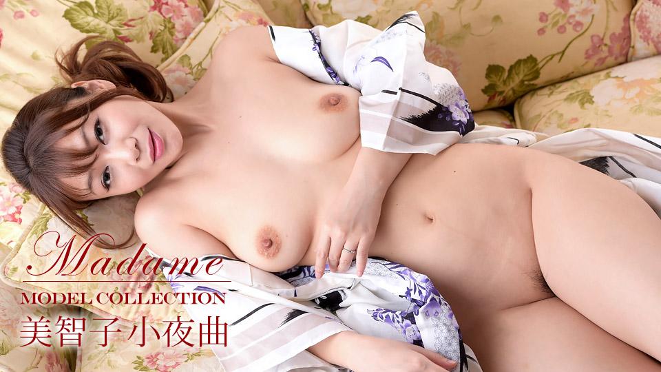 1Pondo 081714_865 モデルコレクション マダム 美智子小夜曲