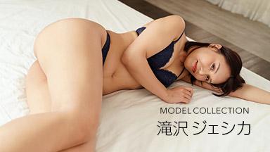 Jessica Takizawa Model Collection Jessica Takizawa